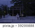 神奈川県 寒川神社 鳥居2 39200888
