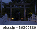 神奈川県 寒川神社 鳥居3 39200889