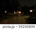 神奈川県 寒川神社 境内夜景1 39200890