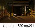 神奈川県 寒川神社 境内夜景2 39200891