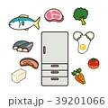 冷蔵庫 家電 電化製品のイラスト 39201066
