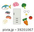 冷蔵庫 家電 電化製品のイラスト 39201067