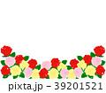 薔薇 バラ 花のイラスト 39201521
