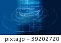 ネットワーク テクノロジー デジタルのイラスト 39202720