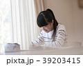 小学生 リビング学習  39203415