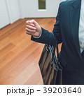 バッグ ビジネスウーマン OLの写真 39203640