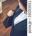 キャリアウーマン ワーキングウーマン ビジネスウーマンの写真 39203651