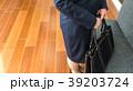 ビジネスウーマン OL キャリアウーマンの写真 39203724