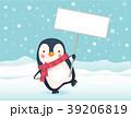 ボード ぺんぎん ペンギンのイラスト 39206819