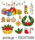 クリスマス 幸せ 楽しいのイラスト 39207086