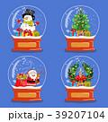 スノードーム スノーグローブ プレゼントのイラスト 39207104