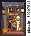 ハロウィン パーティー 子供のイラスト 39207613