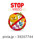 ウィルス ウイルス 病原菌のイラスト 39207744