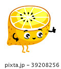 くだもの フルーツ 実のイラスト 39208256
