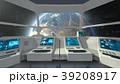 宇宙船 宇宙基地 スペースシップのイラスト 39208917