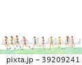 ランナー  手描き水彩 39209241