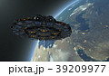 UFO 39209977