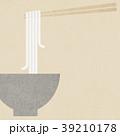 和紙 うどん 麺のイラスト 39210178