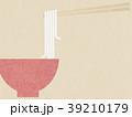 和紙 うどん 麺のイラスト 39210179