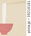 和紙 うどん 麺のイラスト 39210181