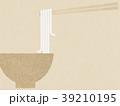 和紙 うどん 麺のイラスト 39210195
