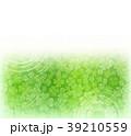 クローバー 葉 緑 背景  39210559