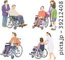 シニア 介護 ベクターのイラスト 39212408