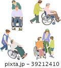 介護 ベクター 散歩のイラスト 39212410
