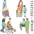 介護 ベクター 散歩のイラスト 39212411