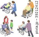 介護 ベクター 散歩のイラスト 39212412