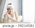 女性 スキンケア 化粧の写真 39214581