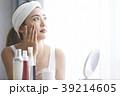 女性 スキンケア 化粧の写真 39214605
