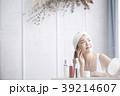 人物 女性 鏡の写真 39214607