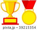 カップ メダル 勲章のイラスト 39215354