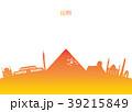 Egypt Landmark Global Travel And Journey paper. 39215849