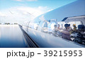 未来的 電車 列車のイラスト 39215953