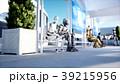未来的 ステーション 駅のイラスト 39215956