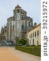 トマールのキリスト教修道院 修道院 世界遺産の写真 39215972