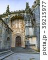 トマールのキリスト教修道院 修道院 世界遺産の写真 39215977