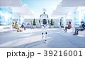 未来的 都市 立体のイラスト 39216001