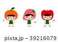 ミカン、イチゴ、リンゴの帽子をかぶって、楽しく踊る子供たちのイラスト。 39216079