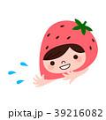 雫を飛ばすイチゴの帽子をかぶった子どものイラスト。新鮮な果物。 39216082