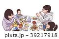 家族 食事をする 食事のイラスト 39217918