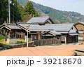 熊川宿 宿場 歴史的建造物の写真 39218670