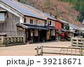 熊川宿 宿場町 町並みの写真 39218671
