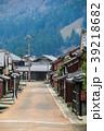 熊川宿 宿場町 町並みの写真 39218682