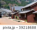 熊川宿 宿場町 町並みの写真 39218688