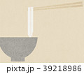背景-和紙-麺 39218986