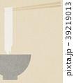 背景-和紙-麺 39219013