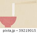 和紙 うどん 麺のイラスト 39219015